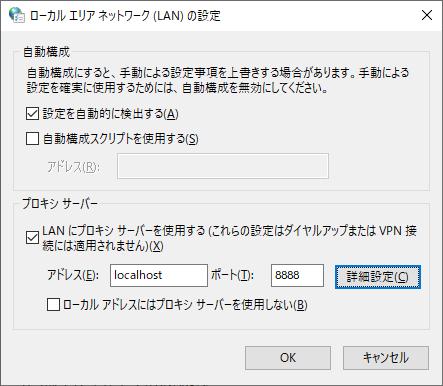 f:id:ponsuke_tarou:20201021145844p:plain