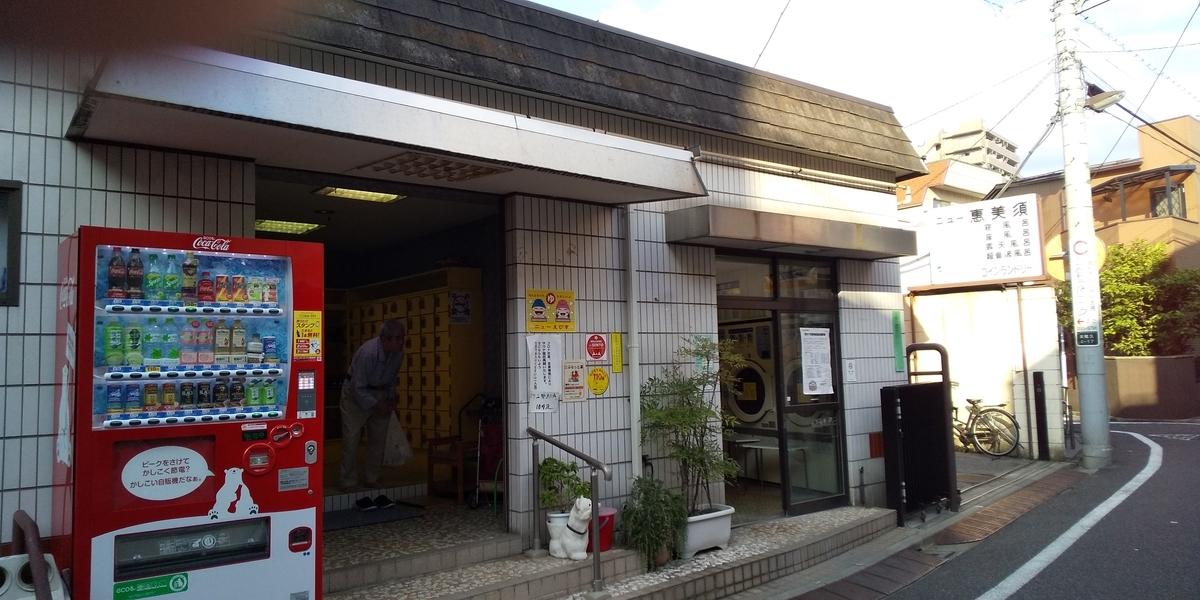 f:id:ponsuke_tarou:20201029221756j:plain