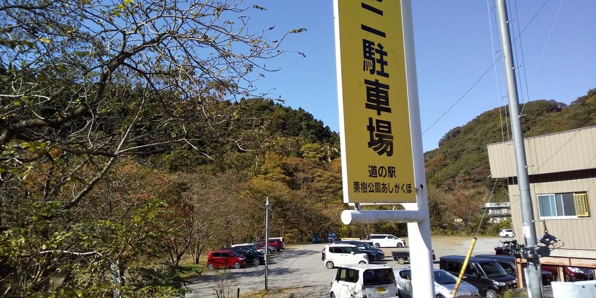 f:id:ponsuke_tarou:20201102064837j:plain