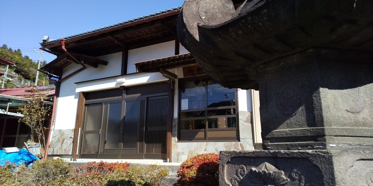 f:id:ponsuke_tarou:20201102065253j:plain