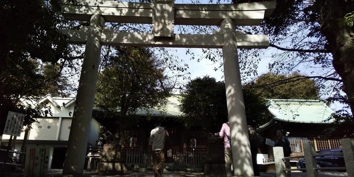 f:id:ponsuke_tarou:20201102083920j:plain