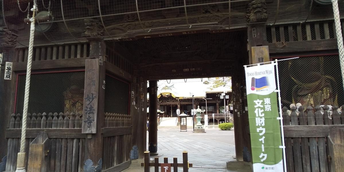 f:id:ponsuke_tarou:20201102084604j:plain