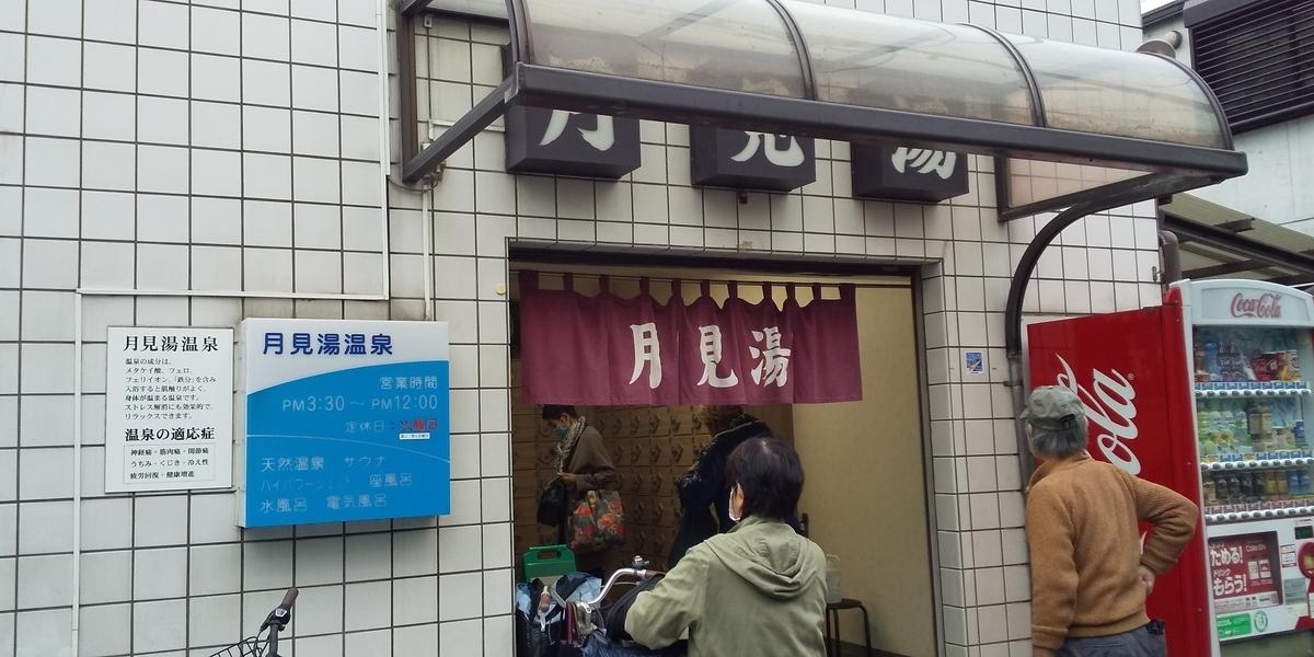 f:id:ponsuke_tarou:20201102084845j:plain