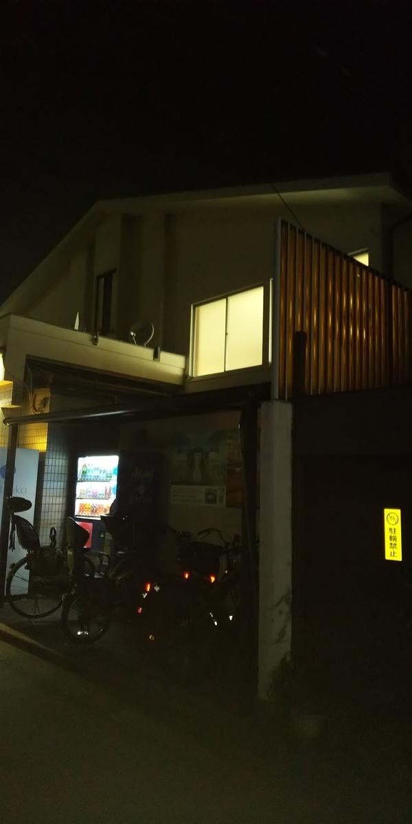 f:id:ponsuke_tarou:20201102085110j:plain