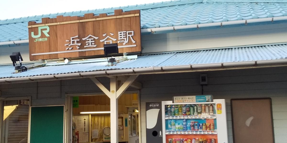f:id:ponsuke_tarou:20201103221330j:plain