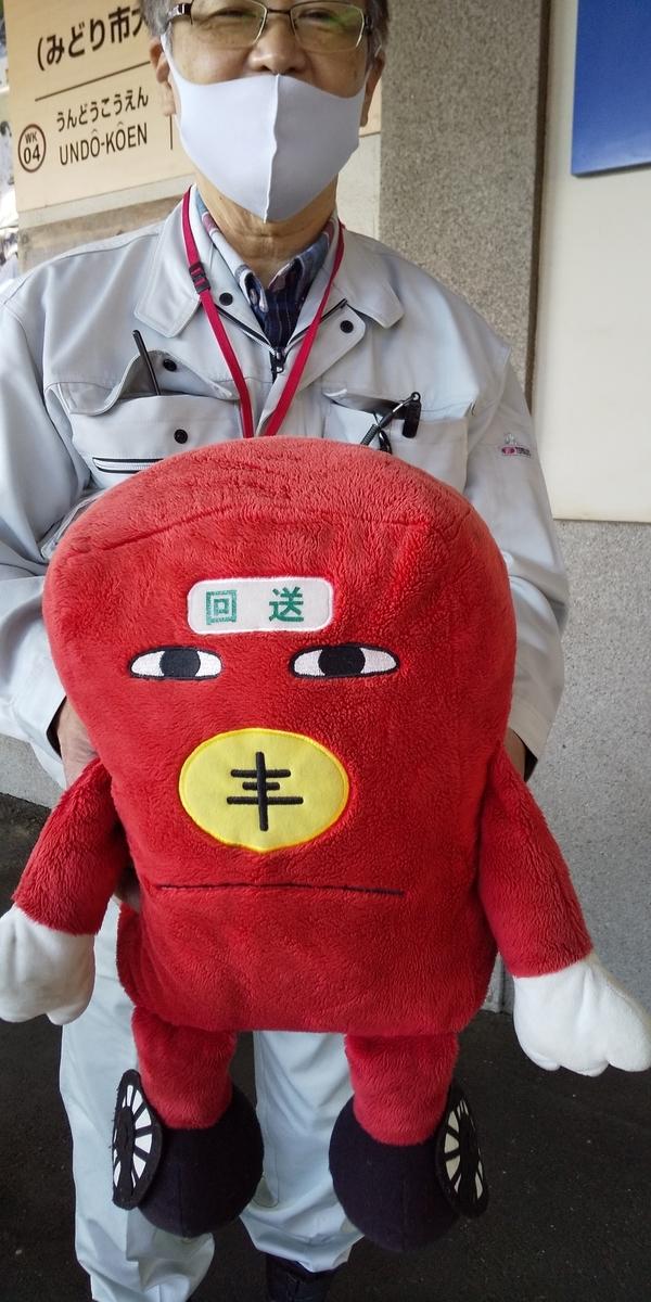 f:id:ponsuke_tarou:20201108101158j:plain