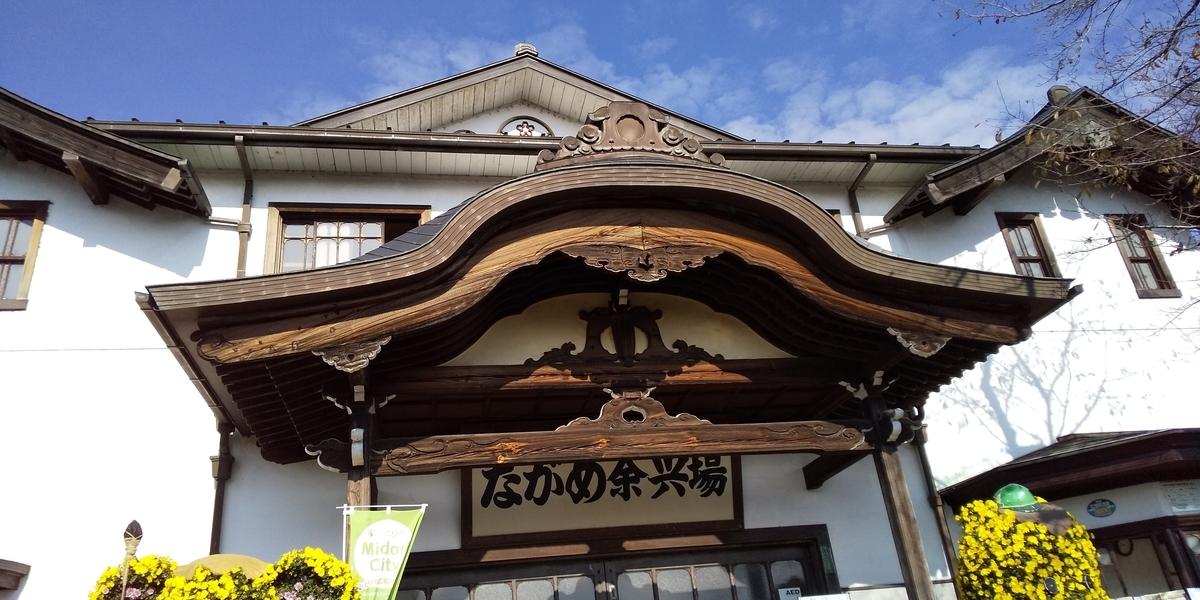 f:id:ponsuke_tarou:20201108101336j:plain