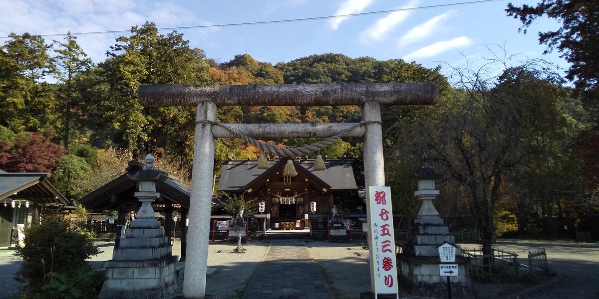 f:id:ponsuke_tarou:20201108173851j:plain