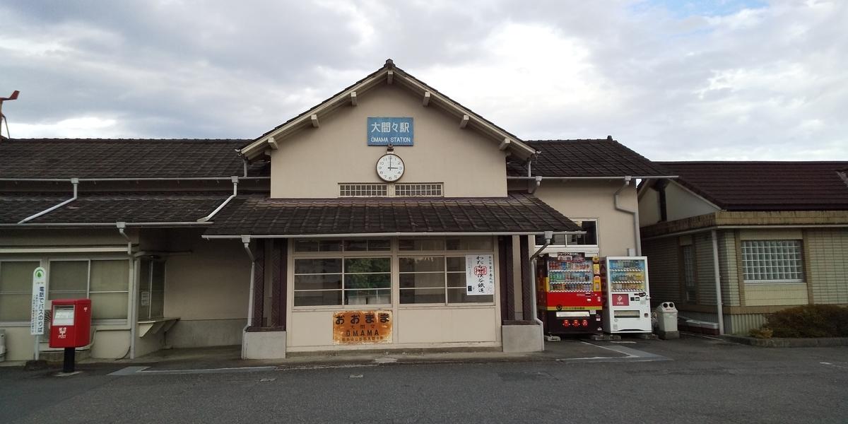 f:id:ponsuke_tarou:20201108174858j:plain