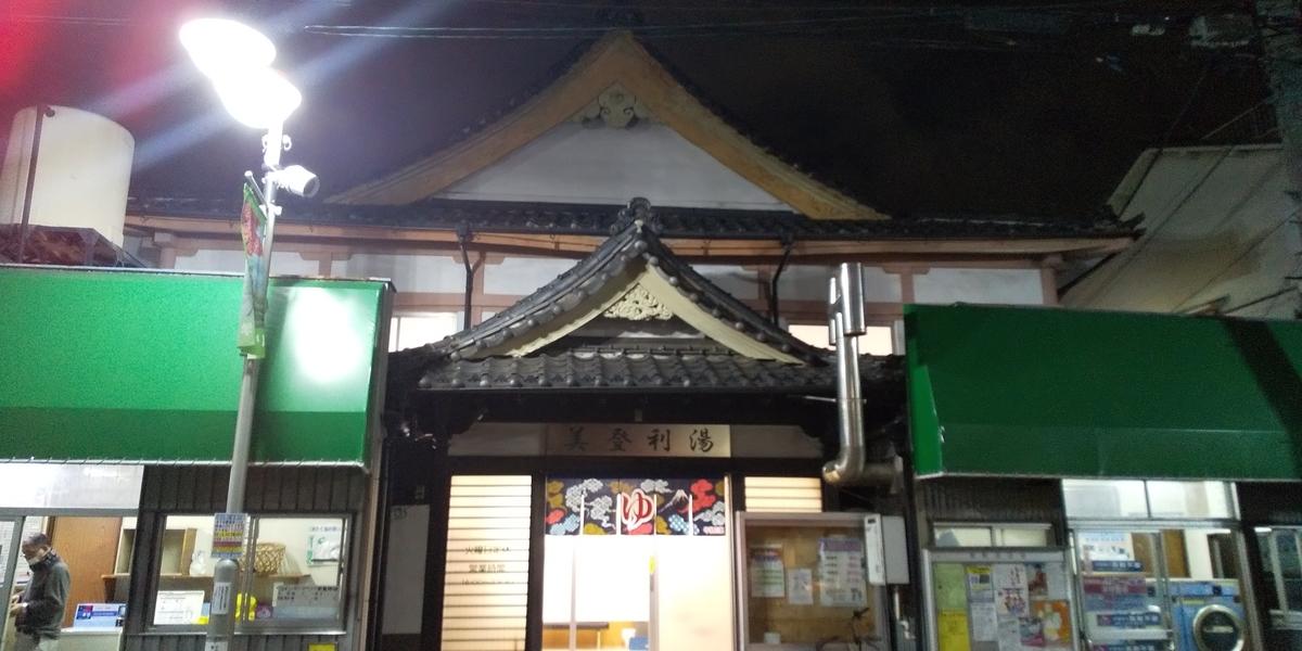 f:id:ponsuke_tarou:20201108175210j:plain