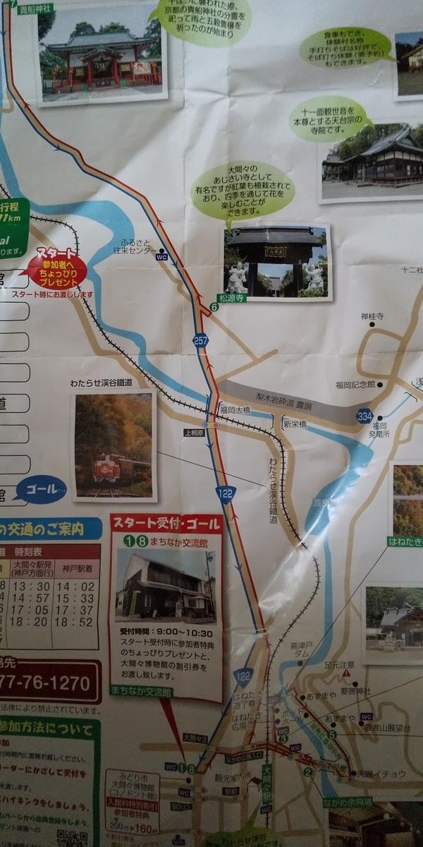 f:id:ponsuke_tarou:20201108175233j:plain