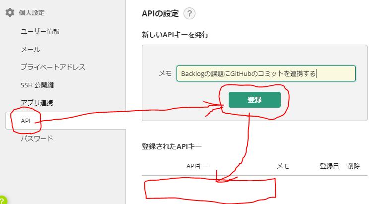 f:id:ponsuke_tarou:20201119133053p:plain