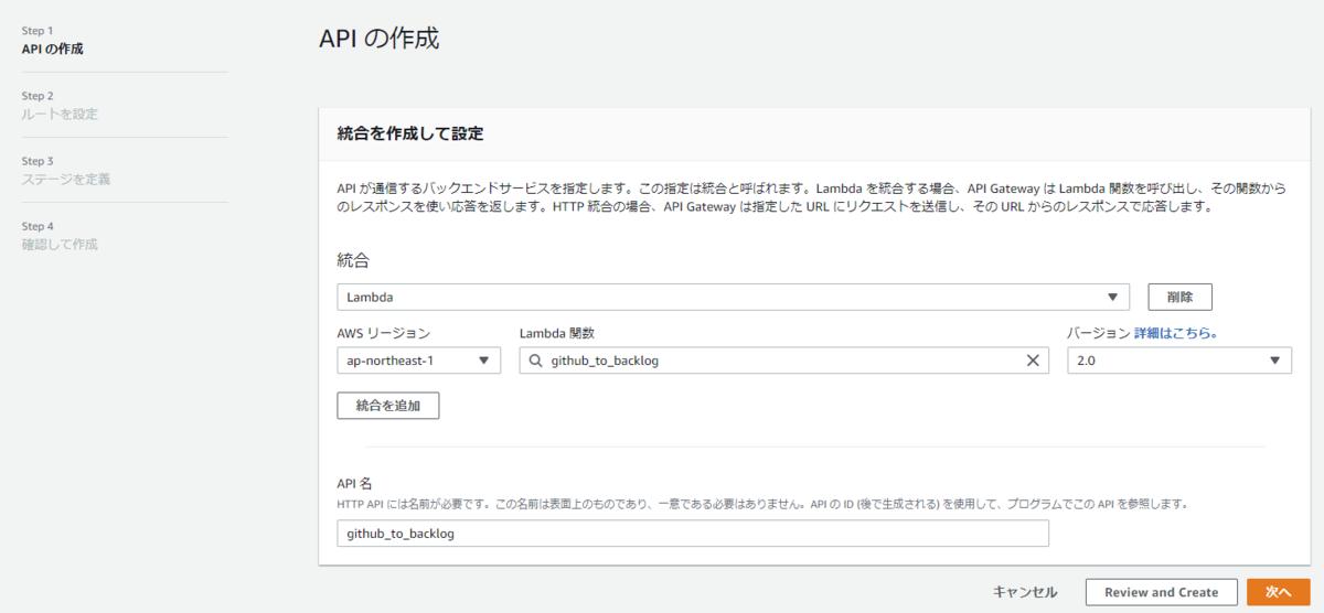 f:id:ponsuke_tarou:20201119161251p:plain