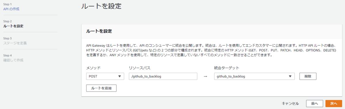 f:id:ponsuke_tarou:20201119161434p:plain