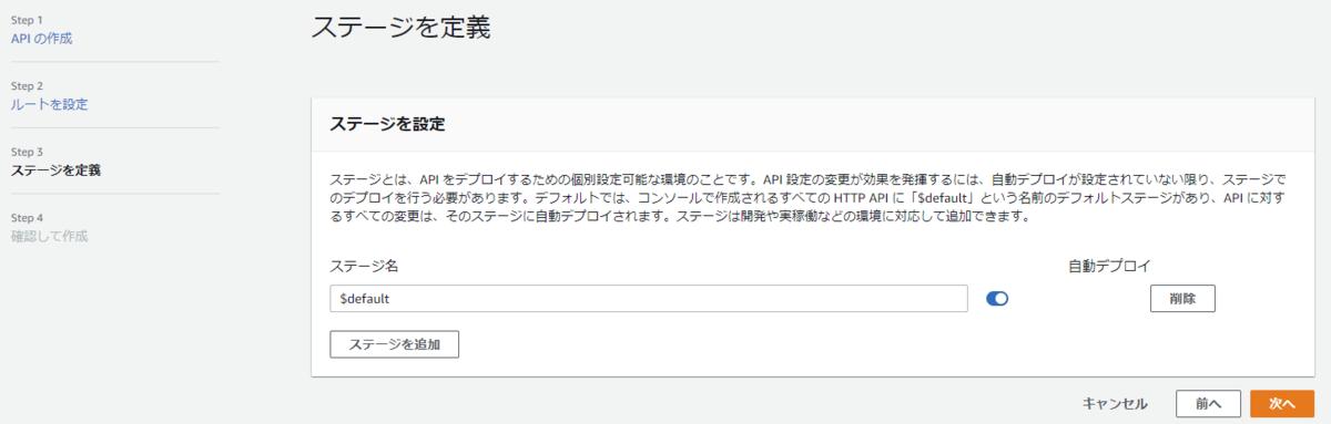 f:id:ponsuke_tarou:20201119161459p:plain
