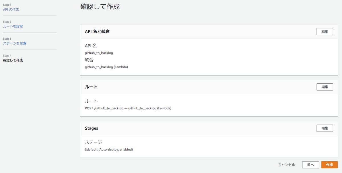 f:id:ponsuke_tarou:20201119161603p:plain