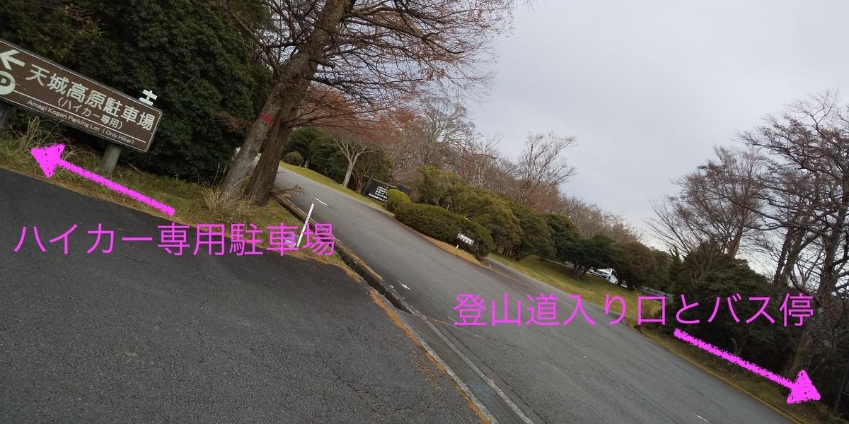 f:id:ponsuke_tarou:20201124203809j:plain