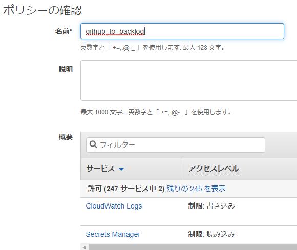 f:id:ponsuke_tarou:20201130154133p:plain