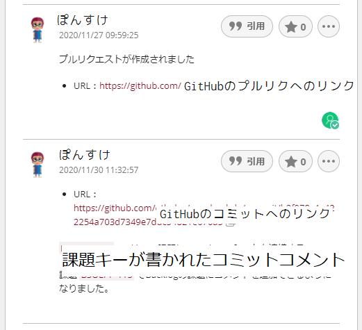 f:id:ponsuke_tarou:20201130165240p:plain