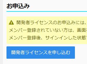 f:id:ponsuke_tarou:20201201174417p:plain