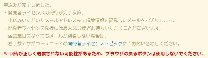 f:id:ponsuke_tarou:20201201174755p:plain