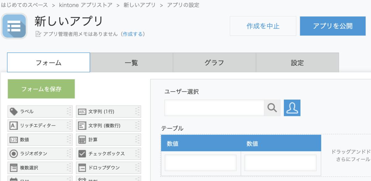 f:id:ponsuke_tarou:20201201210935p:plain