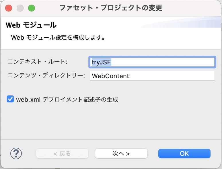 f:id:ponsuke_tarou:20201216225927p:plain