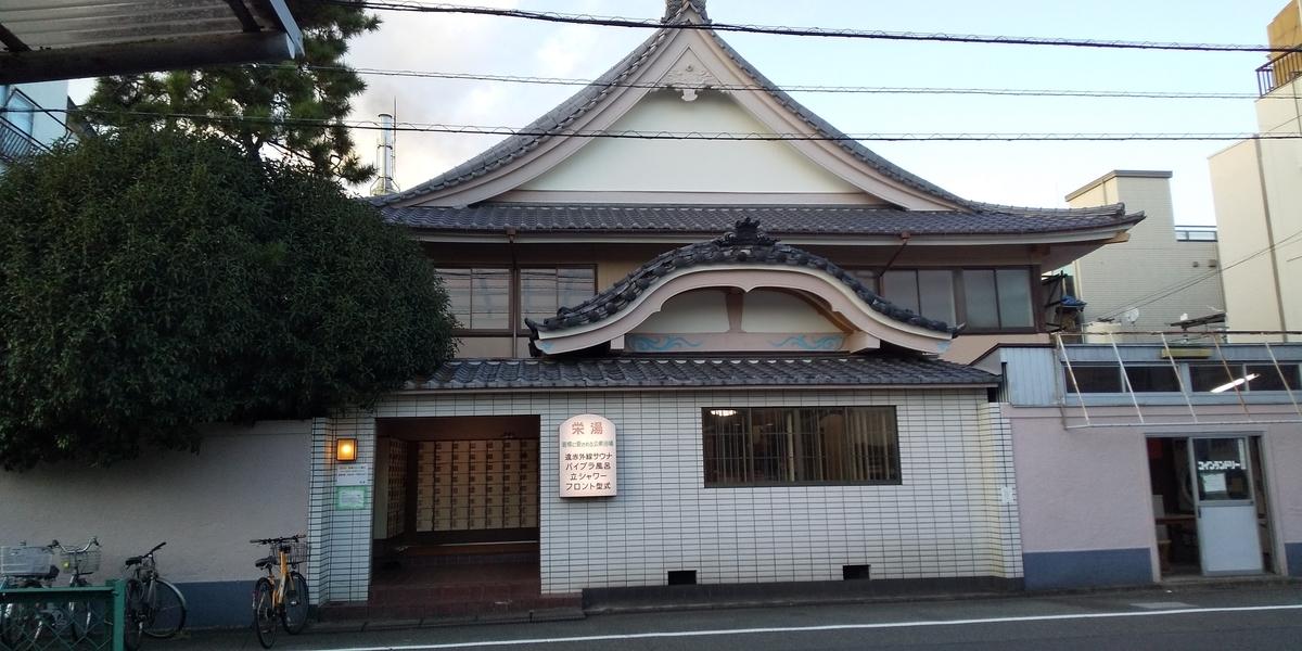 f:id:ponsuke_tarou:20201221232307j:plain