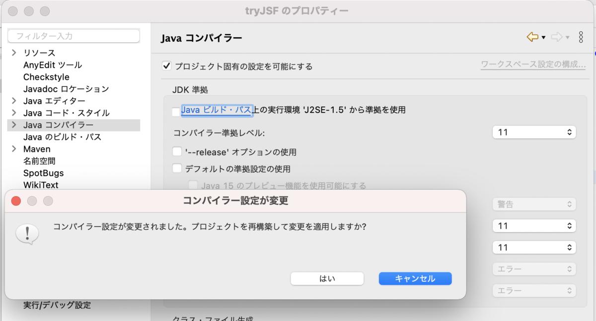 f:id:ponsuke_tarou:20201229095524p:plain