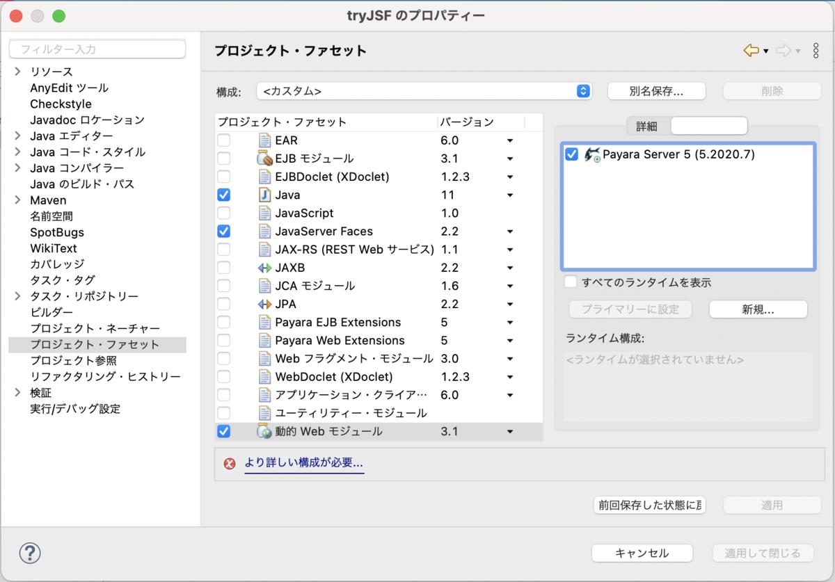 f:id:ponsuke_tarou:20201229101314p:plain