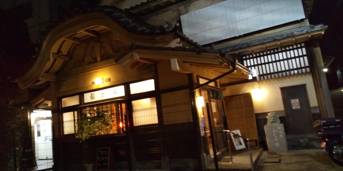 f:id:ponsuke_tarou:20210121084229j:plain