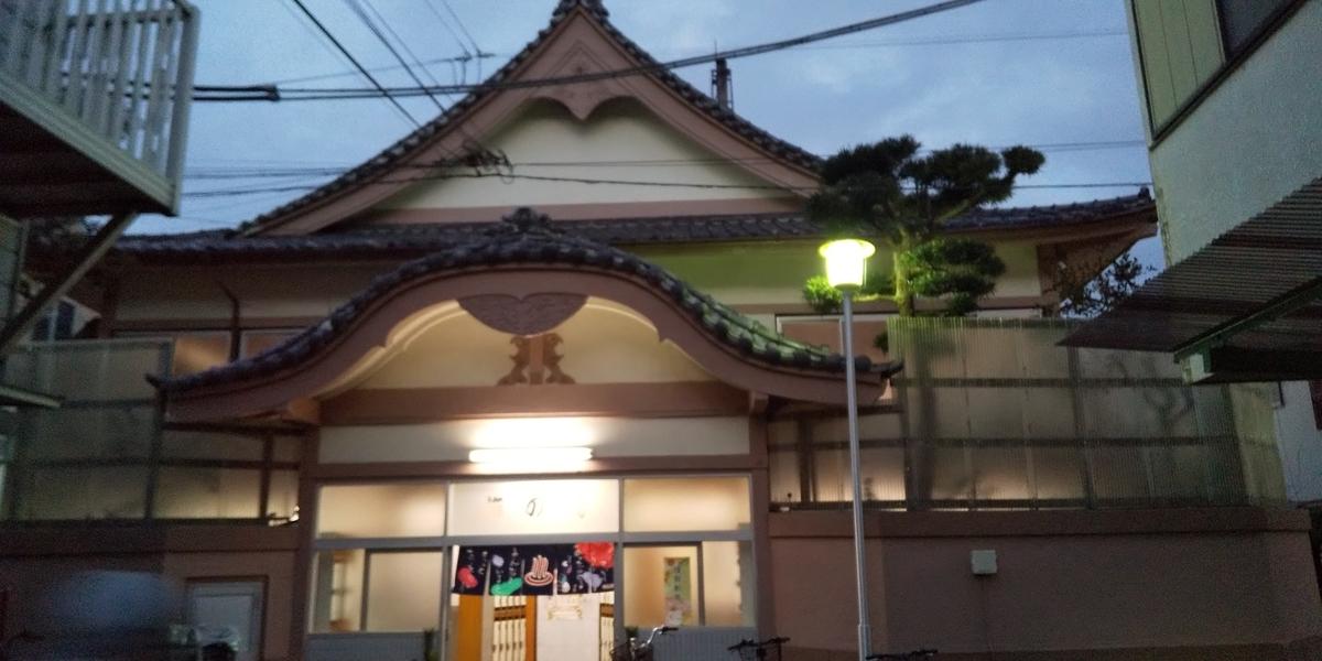 f:id:ponsuke_tarou:20210122223424j:plain