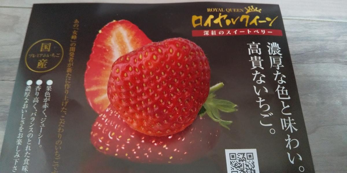 f:id:ponsuke_tarou:20210124170932j:plain
