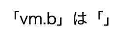 f:id:ponsuke_tarou:20210131222518p:plain