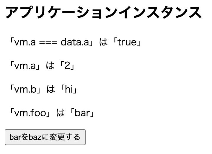 f:id:ponsuke_tarou:20210131230057p:plain