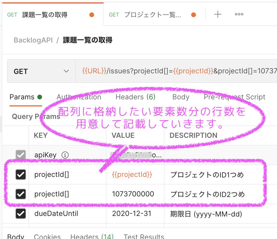 f:id:ponsuke_tarou:20210219223307p:plain