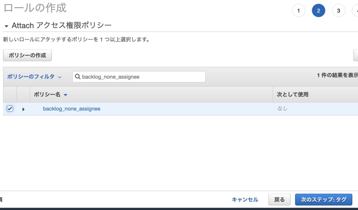 f:id:ponsuke_tarou:20210222183711p:plain