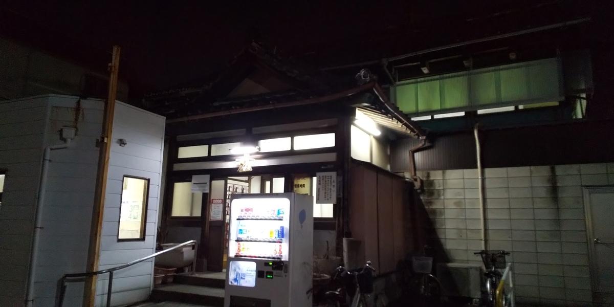 f:id:ponsuke_tarou:20210222184640j:plain