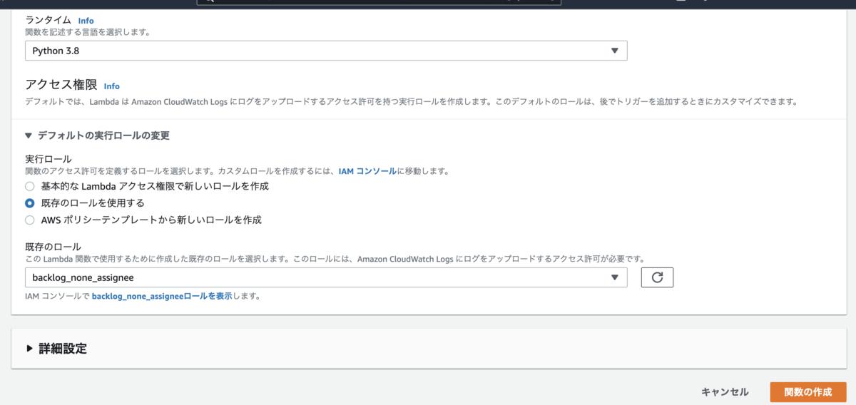 f:id:ponsuke_tarou:20210222190036p:plain