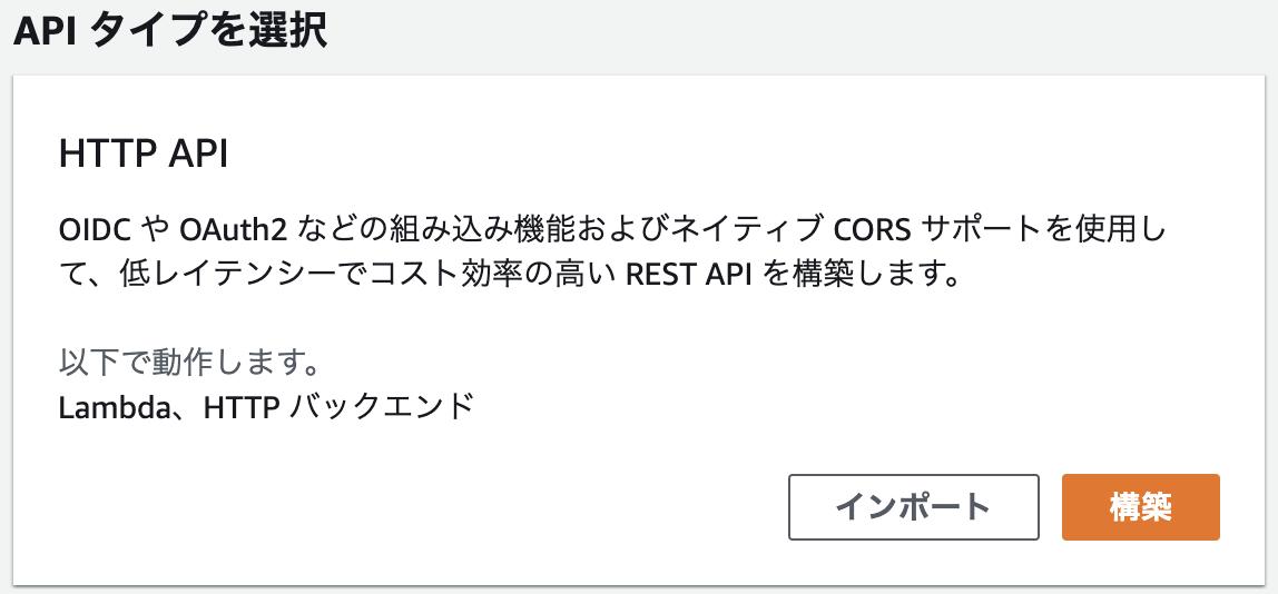 f:id:ponsuke_tarou:20210222190727p:plain