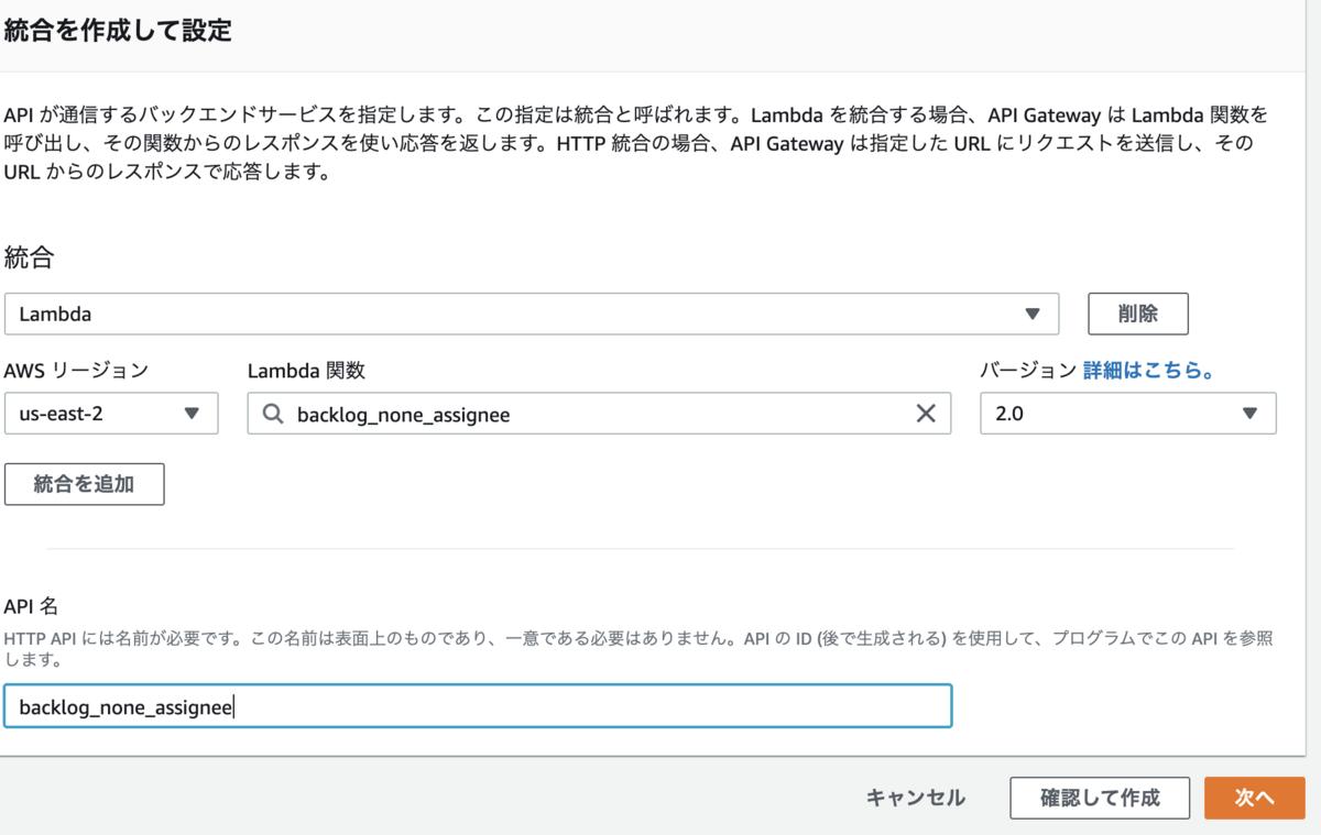 f:id:ponsuke_tarou:20210222190849p:plain