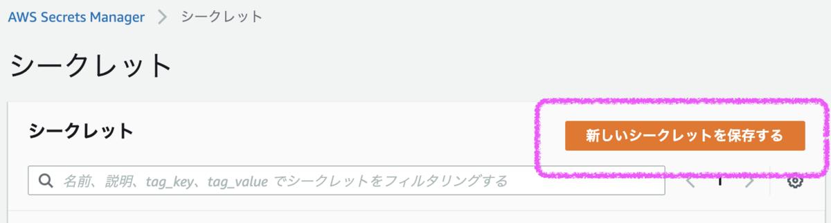 f:id:ponsuke_tarou:20210227080634p:plain
