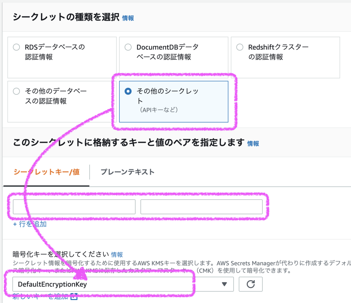 f:id:ponsuke_tarou:20210227081037p:plain