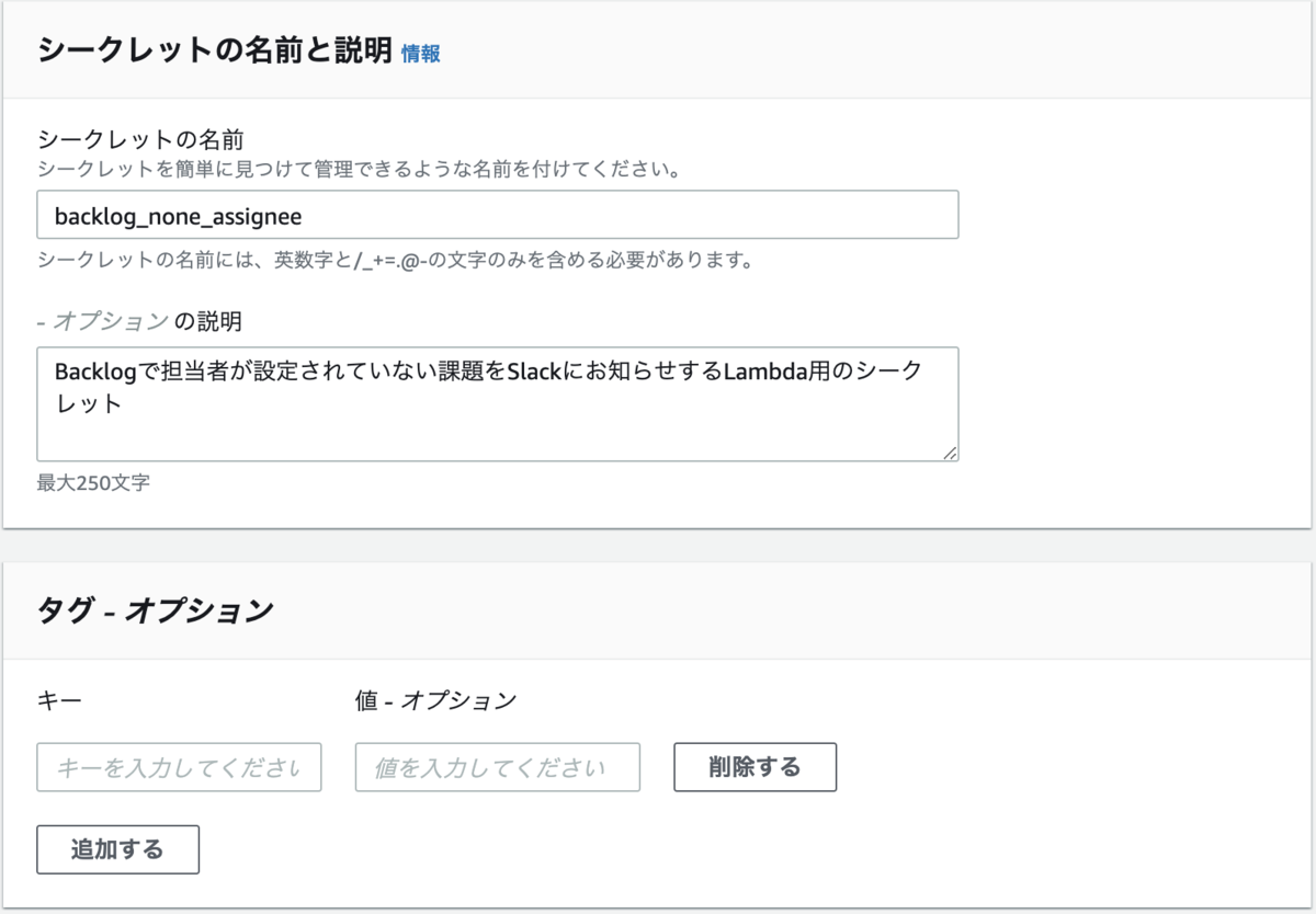f:id:ponsuke_tarou:20210227082453p:plain