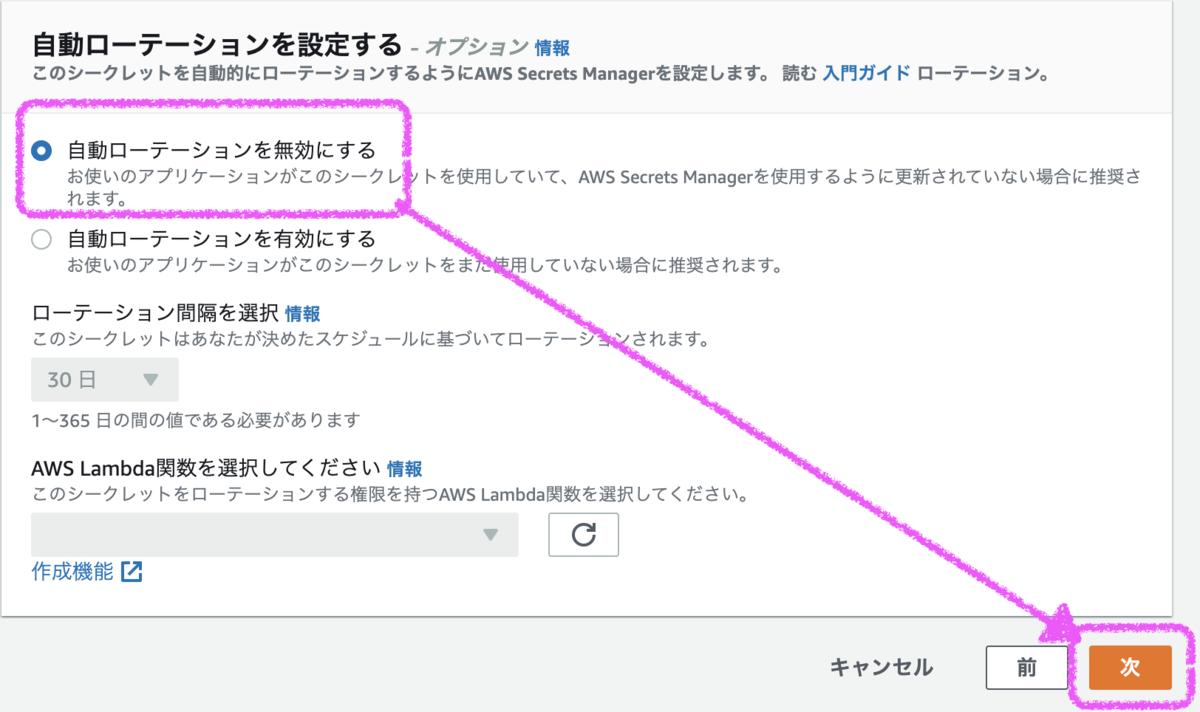 f:id:ponsuke_tarou:20210227082652p:plain