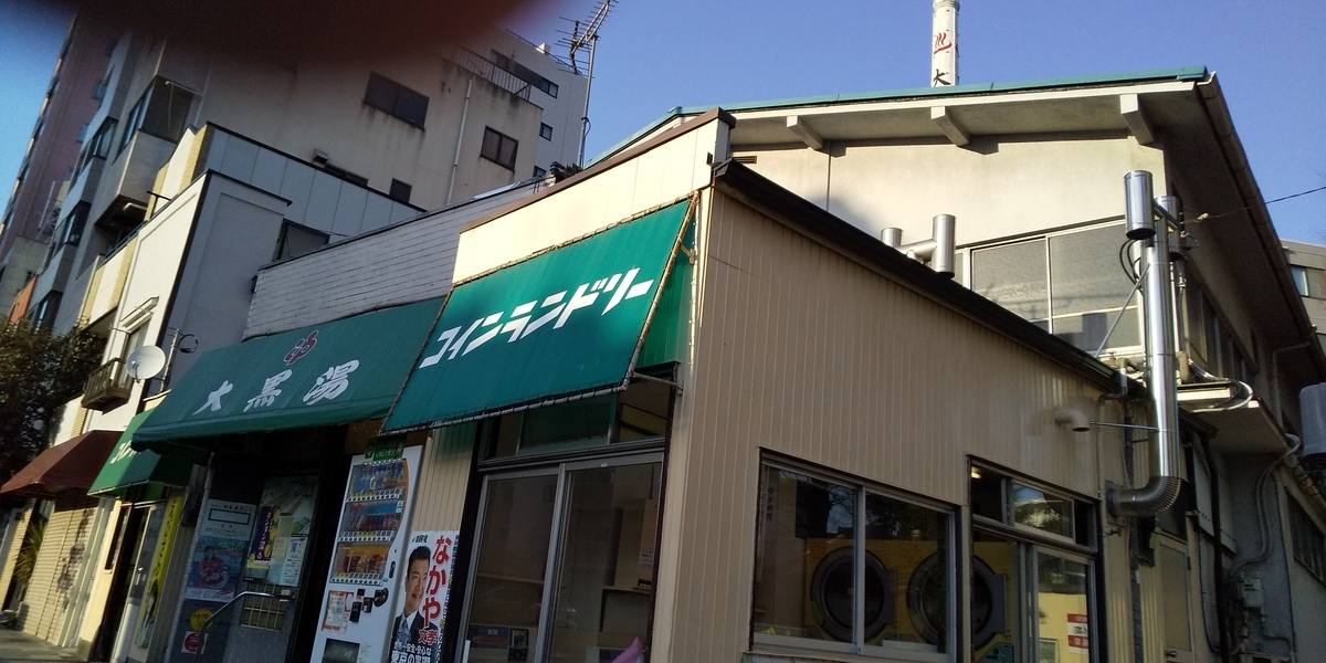 f:id:ponsuke_tarou:20210309210009j:plain