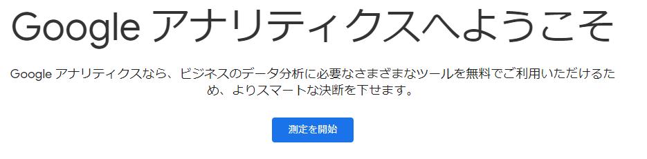 f:id:ponsuke_tarou:20210316135148p:plain