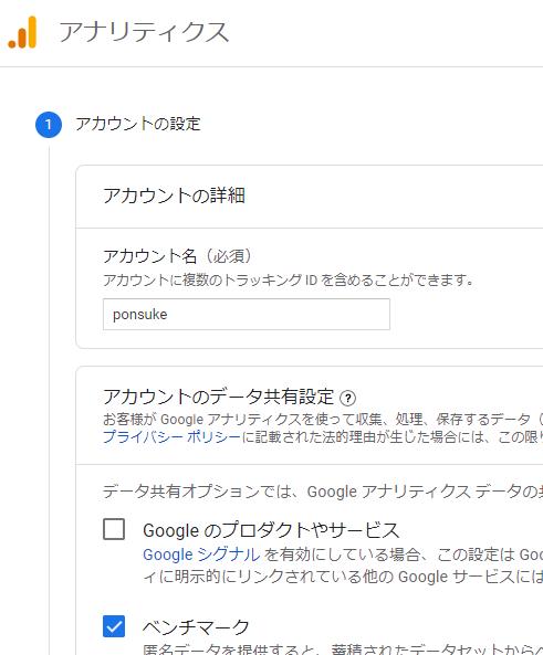 f:id:ponsuke_tarou:20210316135344p:plain