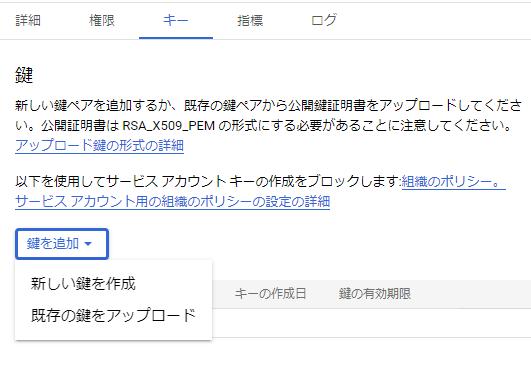 f:id:ponsuke_tarou:20210316144932p:plain