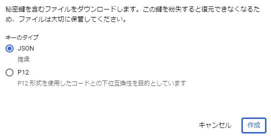 f:id:ponsuke_tarou:20210316145010p:plain
